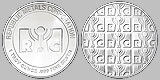 Republic Metals Silver Round 1 Ounce